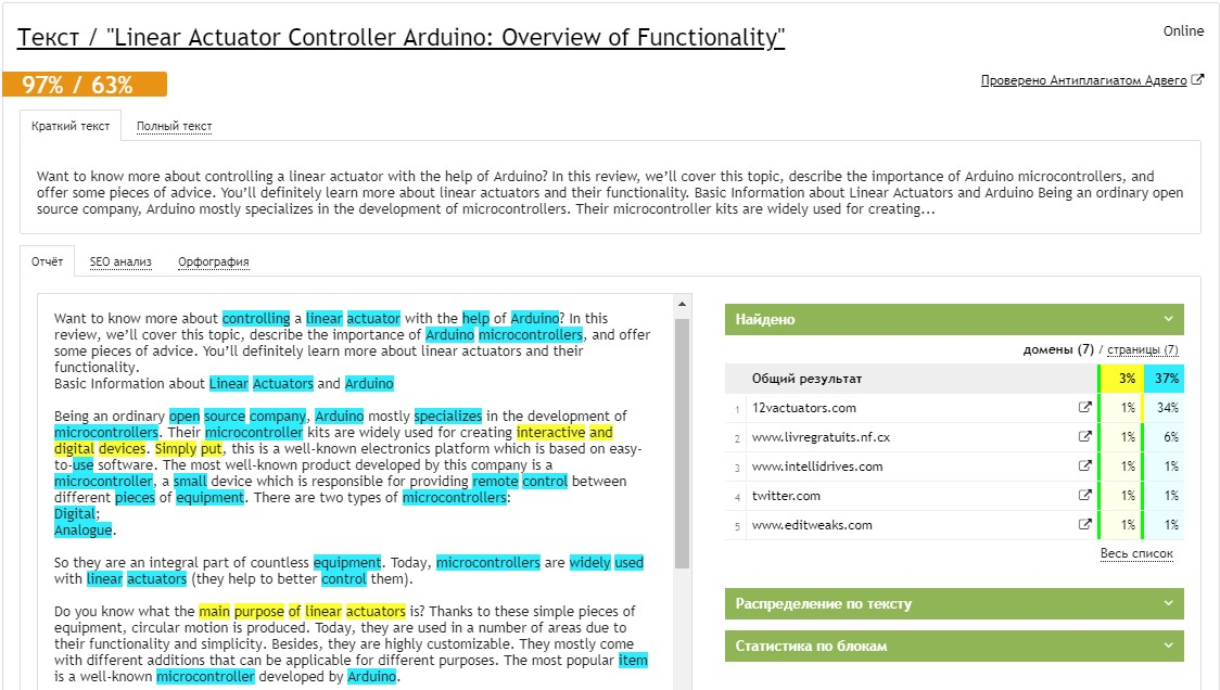 Linear Actuator Controller Arduino: Overview of Functionality